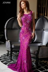 Платье Jovani 21789