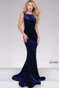 Платье Jovani 46060
