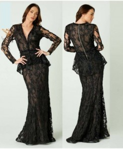 Платье Nicole Bakti 6705