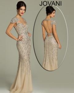 Платье Jovani 88583